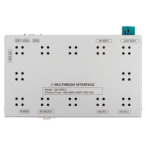 Видеоинтерфейс с HDMI для BMW с системой CIC- HIGH(NBT) Превью 1